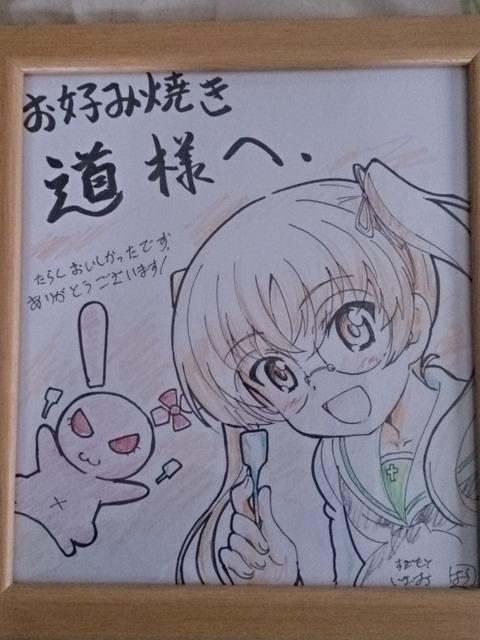 《ガルパン》アニメーター・杉本功さんが「お好み焼き 道」に描いたあやちゃんの色紙良いな