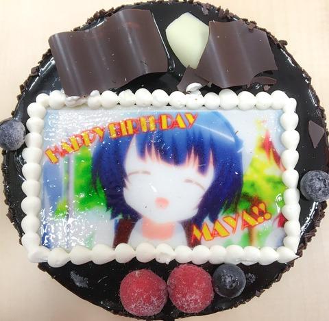 《ごちうさ》マヤちゃんのお誕生日をチマメ隊の2人がお祝い+公式が特製のケーキでお祝い!マヤちゃんお誕生日おめでとう♪