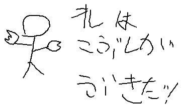 bandicam 2018-10-13 20-53-55-057