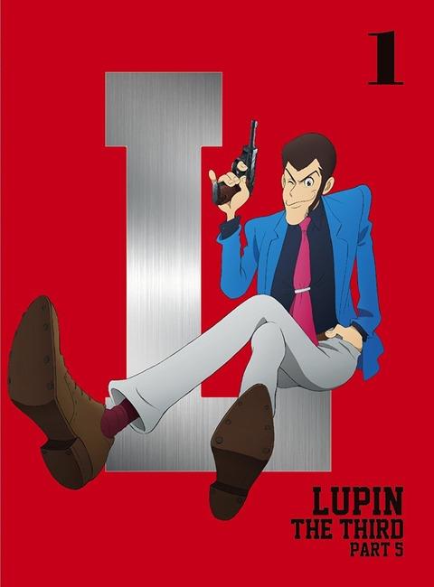 アニメ「ルパン三世 PART5」BD全5巻予約開始!特典に原作誕生50周年記念作品DVD「ルパンは今も燃えているか?」も付属!