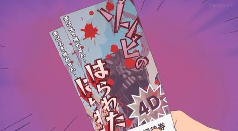 bandicam 2018-11-04 01-05-09-037
