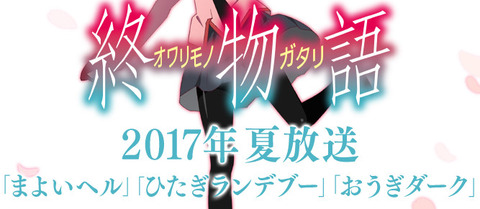 bandicam 2017-03-25 12-14-43-284