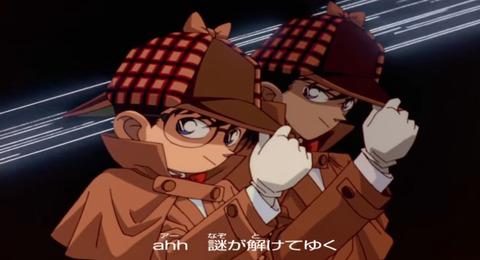 《名探偵コナン》主題歌で最高の曲って結局・・・