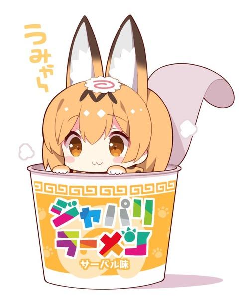 《けものフレンズ》ジャパリラーメン(サーバル味)美味しそう!!!