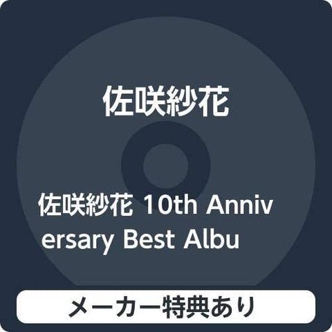 佐咲紗花 10th Anniversary Best Album「SAYABEST 2010-2020」予約開始!3枚組全50曲