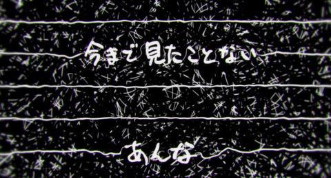 bandicam 2018-09-01 02-06-09-252