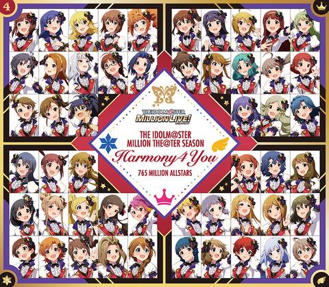 《ミリシタ》から「Harmony 4 You」「EVERYDAY STARS!!」収録CD&「聖ミリオン女学園」主題歌CD予約開始!7月28日、8月25日発売!!!