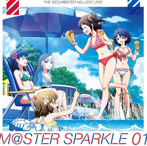 8月23日発売の「アイドルマスター ミリオンライブ!シアターデイズ」CD「M@STER SPARKLE 01」全曲分の試聴動画公開