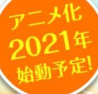 bandicam 2019-08-20 11-44-24-292
