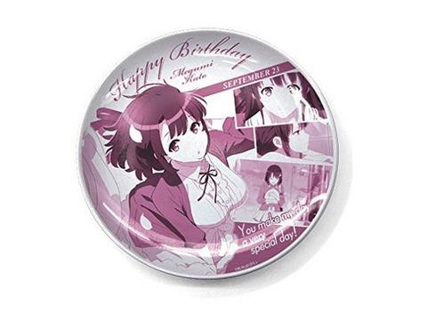 「冴えカノ 加藤恵 バースデープレート」予約開始!「恵」の誕生日をこのプレートと一緒に盛大にお祝いしよう