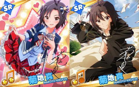 《アイドルマスター》の菊地真ちゃんみたいな女の子と結婚したいんだけど