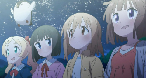 《魔法少女なんてもういいですから。セカンドシーズン》12話(最終回)感想・画像 セカンドシーズンも実に平和な魔法少女アニメでした