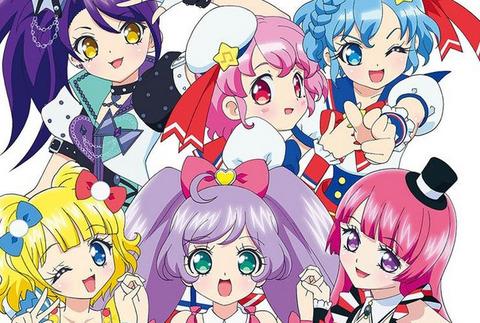 アイドルアニメの代表って「ラブライブ!」 「プリパラ」 「アイカツ」のどれなの?