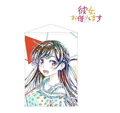 《彼女、お借りします》Ani-Art タペストリー「水原千鶴」「七海麻美」「更科瑠夏」「桜沢 墨」予約開始!各キャラクターを新たなタッチで魅力的に表現【かのかり】