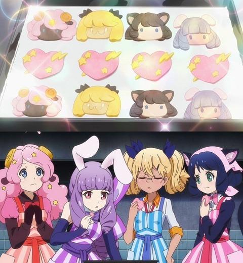 《SHOW BY ROCK!!#(2期)》3話感想・画像 クッキーめちゃくちゃかわいいので商品化希望!!!