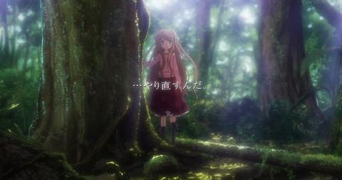 《Rewrite -リライト-》1話感想・画像 Key原作のアニメ久々に来たな!最初から次々とキャラ登場とは