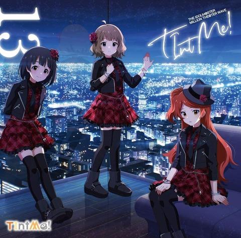《アイマス ミリオンライブ!》THE@TER WAVE第13弾「TIntMe!」予約開始!1月27日発売!!!