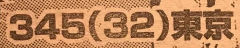 bandicam 2020-09-15 13-17-53-797