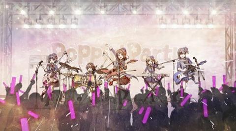 《BanG Dream! 2nd Season(バンドリ2期)》13話(最終回)感想・画像 全バンド新曲披露というバンドアニメらしい最終回