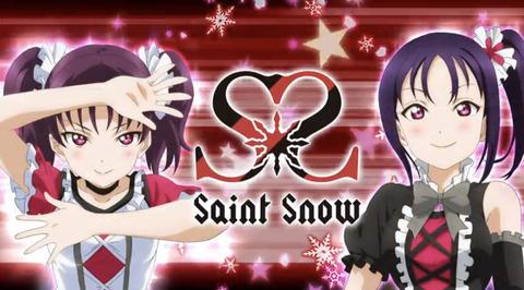 《ラブライブ!サンシャイン!!》Saint Snowの1stシングル予約開始!新曲3曲とドラマパートが収録