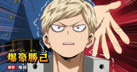 《僕のヒーローアカデミア(2期)》15話(28話)感想 かっちゃん髪型変わったね!飯田くん大丈夫だろうか・・・