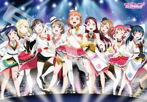 「ラブライブ!サンシャイン!!TVアニメオフィシャルBOOK」予約開始!第1期の公式まとめ本