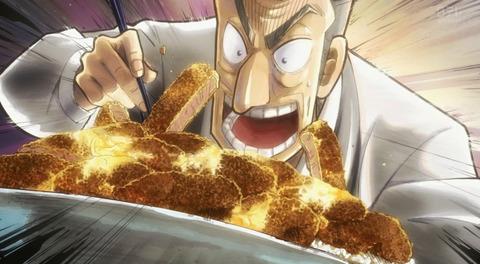 《中間管理録トネガワ》9話感想・画像 めちゃめちゃカツ丼が食べたくなった