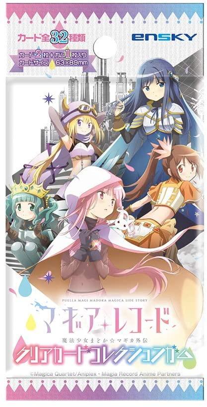 TVアニメ「マギアレコード クリアカードコレクションガム」予約開始!BOX購入特典カード付き