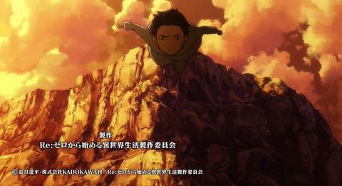 《Re:ゼロから始める異世界生活(リゼロ)》7話感想・画像 スバルの葛藤!覚悟!未来を変えるためスバルは飛んだ