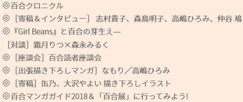 bandicam 2018-02-07 22-48-56-115