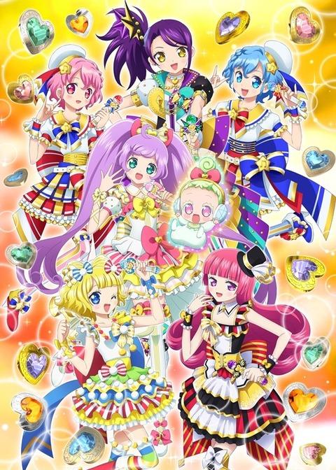 「プリパラ☆ミュージックコレクション season.3」予約開始!キャラソン・サントラ・OP曲、ED曲が収録