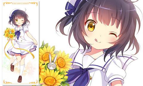 《ごちうさ》のマヤちゃんという元気な天使!!!