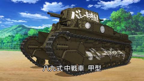 《ガルパン》見たんだけど「日本の戦車」ってほんとにあんなに弱いのか?