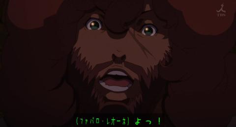 《神撃のバハムート VIRGIN SOUL》8話感想・画像 遂に遂に遂に!あのアフロがきたああああああああああああ