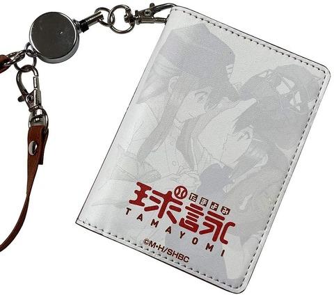 「球詠 ストラップ付きパスケース」予約開始!「武田詠深」と「山崎珠姫」を配したデザイン