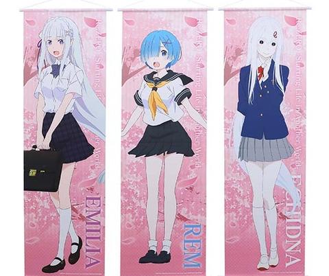 《リゼロ》ビッグタペストリー「エミリア」「レム」「エキドナ」予約開始!コンセプトは学生服、入学式の桜をイメージしたデザイン