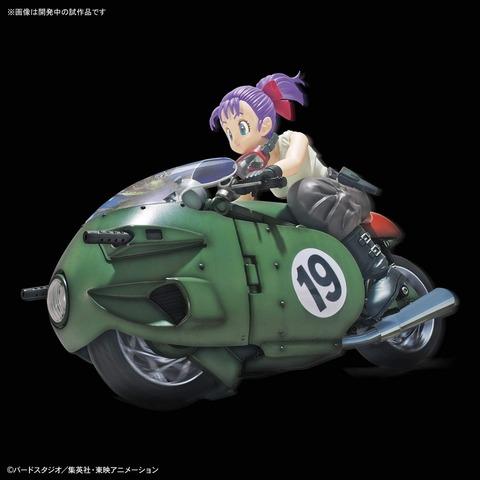 《ドラゴンボール》プラモデル「ブルマの可変式No.19バイク」予約開始!メカ不思議な7つのギミックを搭載