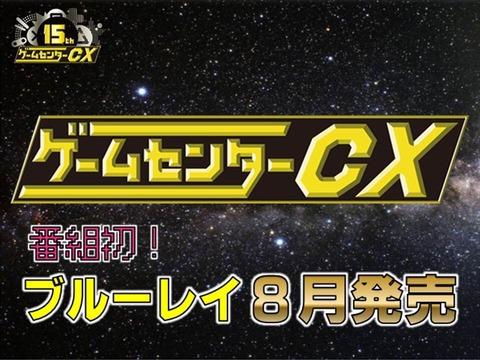 DX2u62RVoAAzrwL