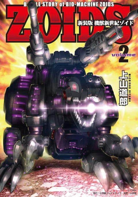 716-ZehyiqL
