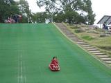 ゆうな滑り台