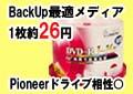 smartbuy 抗菌仕様 DVD-R 16倍速・50枚・ワイドプリンタブル