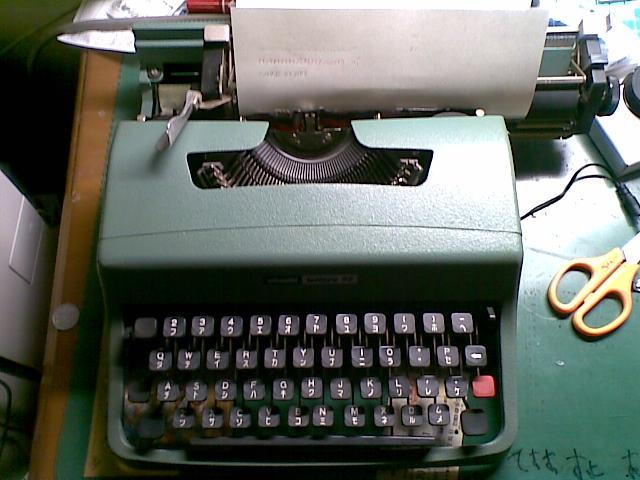 Blog MOZA MOZA:Olivetti Letter...