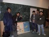 エココン2005−1日目-04