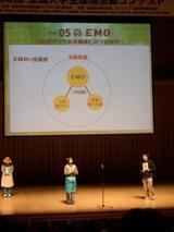 エココン2005−2日目-04
