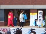 理大祭2005−2日目(鳥山)=13