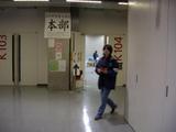 理大祭2005−3日目(鳥山)=追加02