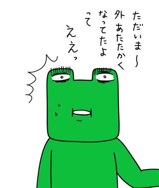 200407