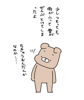 200107