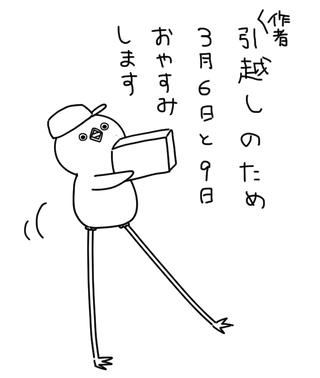 200305