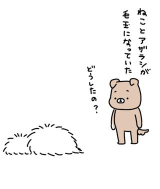 200831